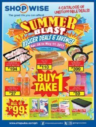 SHOPWISE CATALOG ends May 11, 2017