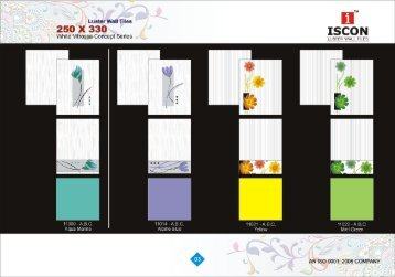 250mm x 330mm - Iscon Digital Tiles