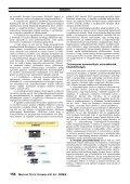 A digitális textilnyomtatás fejlődése - TMTE - Page 3