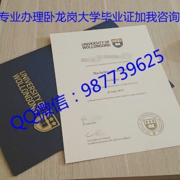 UOW diploma university of wollongong  certificate bachelor degree