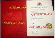 USYD diploma 办理悉尼大学毕业证成绩单真实学历认证