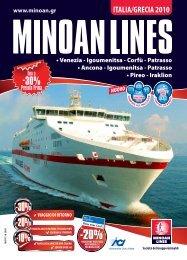 Igoumenitsa - Minoan Lines