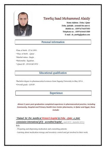 tawfiq alaidy cv Qatar (2) march 2017