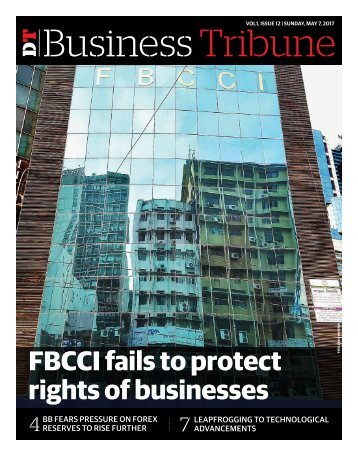 Business Supplement Issue-12