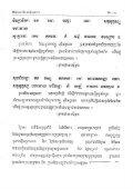 និង ចូលឆ្នាំពុទ្ធសករាជ - Page 5