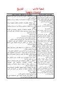 corrige_lettre 2014 - Page 2