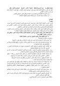 corrige_lettre 2014 - Page 3