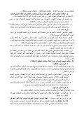 corrige_lettre 2014 - Page 4