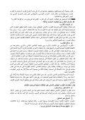 corrige_lettre 2014 - Page 7