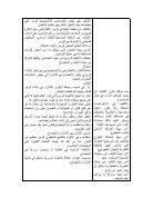 corrige_lettre 2015 - Page 3