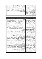 corrige_lettre 2015 - Page 6