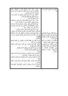 corrige_lettre 2015 - Page 7