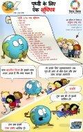 Hindi The World We Want  - Page 2
