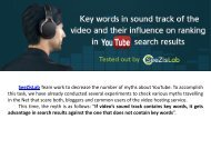 Key words in sound track of the video and their influence on ranking in YouTube search results - SeeZisLab