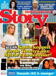 ST19 COVER