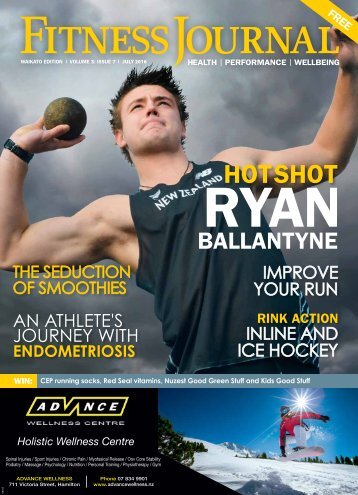 Fitness Journal July 2016