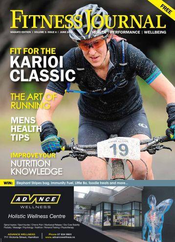 Fitness Journal June 2016