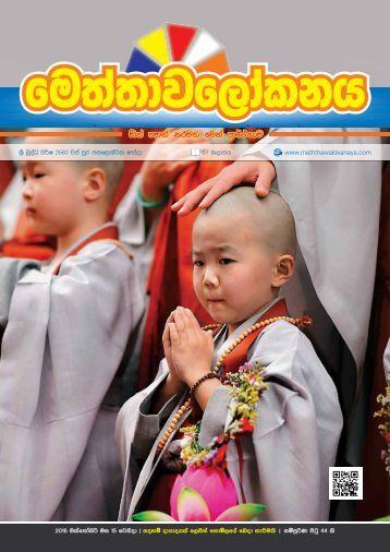 Mettavalokanaya Buddhist Magazine - October 15, 2016
