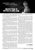 Mettavalokanaya Buddhist Magazine - October 15, 2016 - Page 3