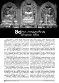 Mettavalokanaya Buddhist Magazine - October 15, 2016 - Page 4