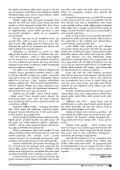 Mettavalokanaya Buddhist Magazine - October 15, 2016 - Page 5