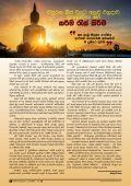 Mettavalokanaya Buddhist Magazine - December 13 2016 - Page 4