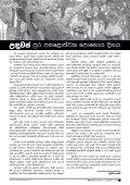 Mettavalokanaya Buddhist Magazine - December 13 2016 - Page 5