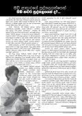 Mettavalokanaya Buddhist Magazine - December 13 2016 - Page 6