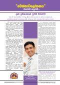 Mettavalokanaya Buddhist Magazine - January 25 2017 - Page 3
