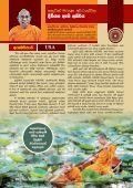 Mettavalokanaya Buddhist Magazine - January 25 2017 - Page 4