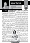 Mettavalokanaya Buddhist Magazine - January 25 2017 - Page 6