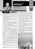 Mettavalokanaya Buddhist Magazine - January 25 2017 - Page 7