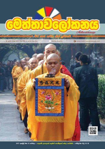 Mettavalokanaya Buddhist Magazine - April 10, 2017