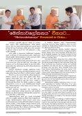 Mettavalokanaya Buddhist Magazine - April 10, 2017 - Page 3