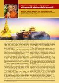 Mettavalokanaya Buddhist Magazine - April 10, 2017 - Page 4