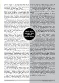 Mettavalokanaya Buddhist Magazine - April 10, 2017 - Page 5