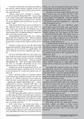 Mettavalokanaya Buddhist Magazine - April 10, 2017 - Page 7
