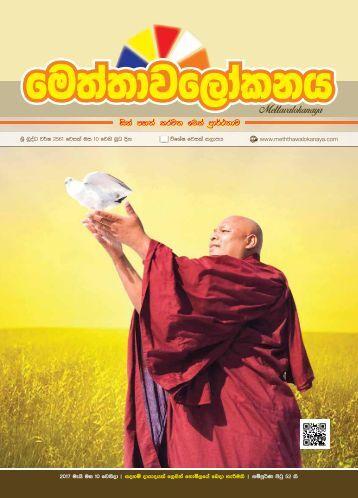 Mettavalokanaya Buddhist Magazine - May_10_2017