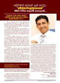 Mettavalokanaya Buddhist Magazine - May_10_2017 - Page 3