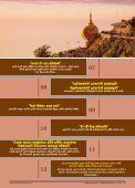 Mettavalokanaya Buddhist Magazine - May_10_2017 - Page 5
