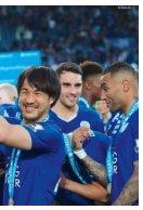 15-16_Stadionzeitung_Nr18_Hertha - Seite 7