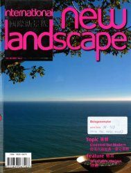2010_international new landscape_Integration between Space Identity and Landscape Elements