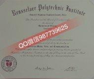 Q微,987739625伦斯勒理工学院RPI留学美国毕业证文凭学历认证学位认证成绩单,Rensselaer Polytechnic Institute (Troy)