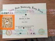 CSULA DIPLOMA办理加州州立大学长滩分校毕业证成绩单美国文凭