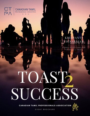 Fake Toast Brochure