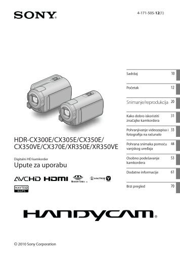 Sony HDR-CX350VE - HDR-CX350VE Mode d'emploi Croate