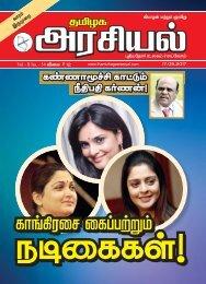 Tamilagaarasiyal - 17.05.2017- Issue - PDF