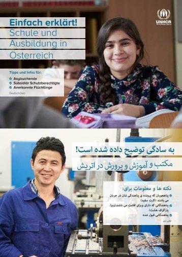AT_UNHCR_Bildungswegweiser_Dari