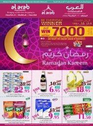 Al-Arab-Ramadan-Book 16pge_4