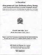 1.PDF sundar lal university.PDF yllabus - Page 3